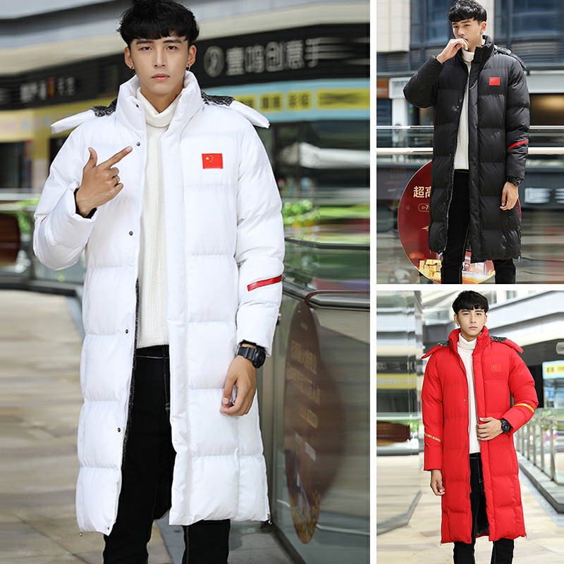 National team sports students winter training down cotton padded sports coat mens long knee Chinese winter training coat