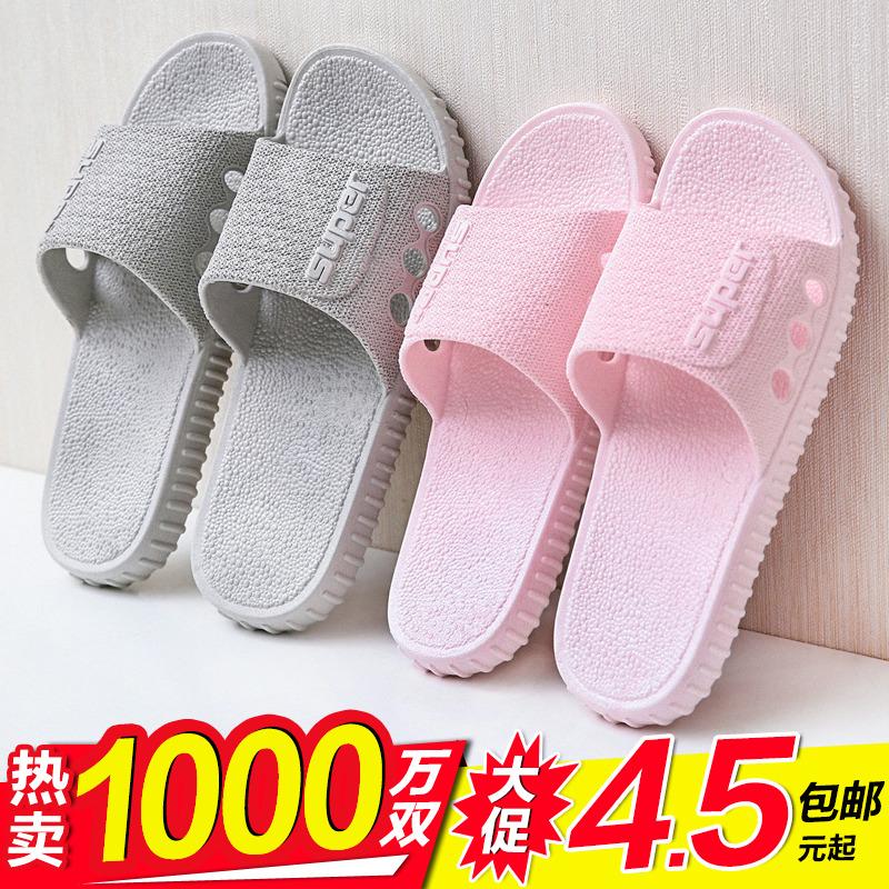 日式室内家用软底拖鞋浴室洗澡防滑情侣外穿凉