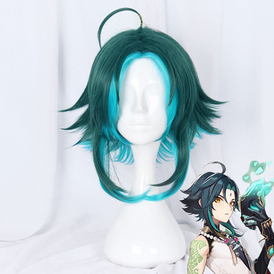 taobao agent Mengxiang Jiayuan God Mandrill Cos Wig Guardian Yaksha Double Stitching Anti-Alice Easy Styling Cosplay Fake Hair