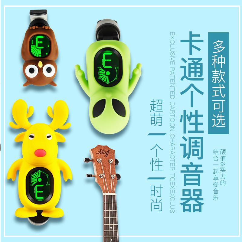 Khuyến mãi ukulele capo guitar cá tính clip dễ thương cá tính sáng tạo phổ dụng phụ kiện nhạc cụ - Phụ kiện nhạc cụ