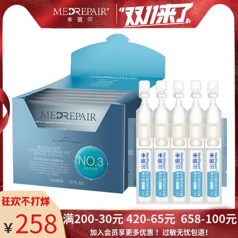 Tinh chất dưỡng ẩm và dưỡng ẩm Miebel Multi-Hyaluronic Acid Original Serum dành cho nữ - Huyết thanh mặt