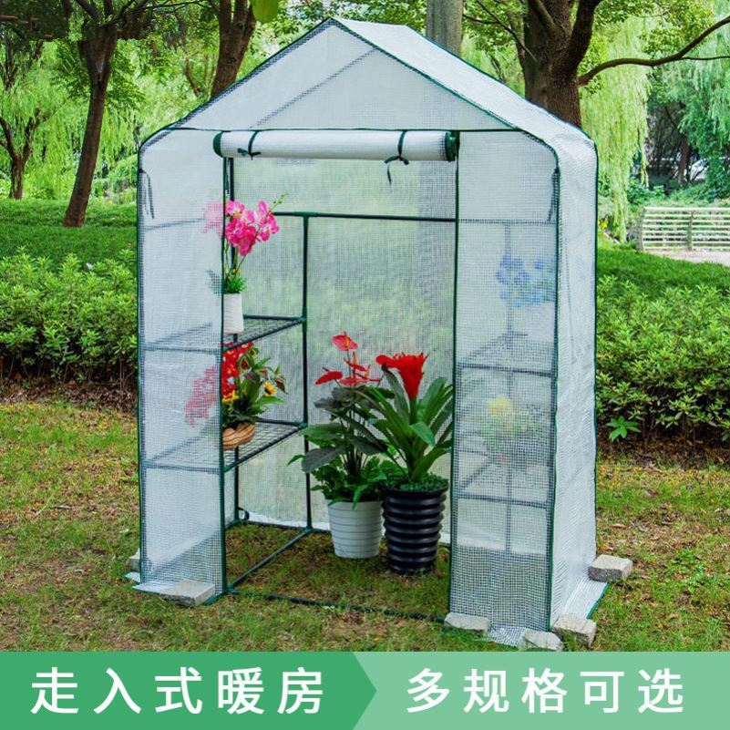 Horticultural frame planting thermal insulation shed warm room flower room windproof balcony winter large plant flower thermal insulation cover outdoor winter