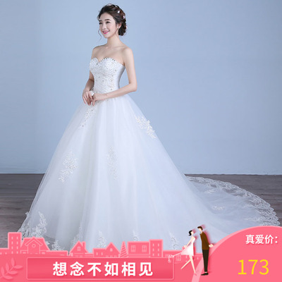 42agent Wedding dress 2019 new bride wedding dress female cover pregnant belly winter was thin large size Qi tail pregnant women tube top - Taobao