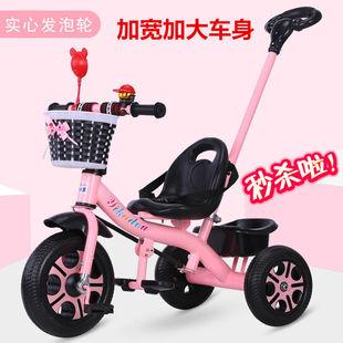 居家日用儿童三轮车脚踏车宝宝手推车