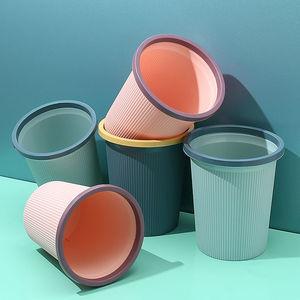 【买1送1】垃圾桶家用无盖大号压圈客厅厨房卫生间办公室分类干62