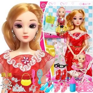 芭比娃娃套装过家家女孩公主大礼盒玩具