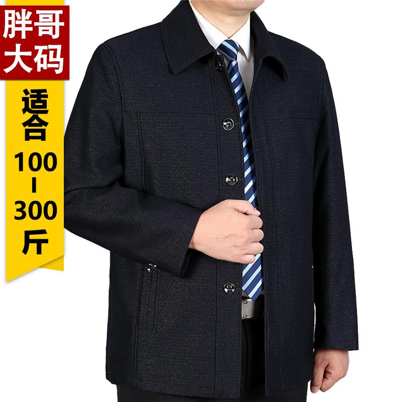 春秋中老年人胖老头男爸爸老人夹克外套加肥加大码衣服上衣超大号