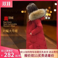 红色羽绒服中长款2020年新款女时尚爆款白鸭绒加厚外套冬