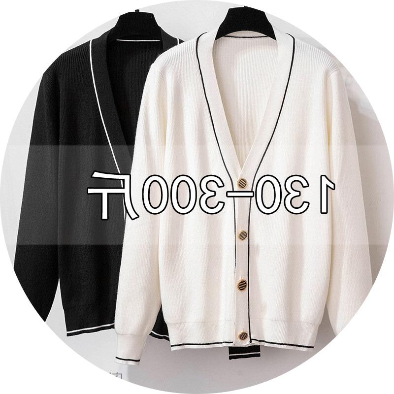 300斤特超大码胖春秋季新款领长袖针织衫女小开衫外套短款上衣