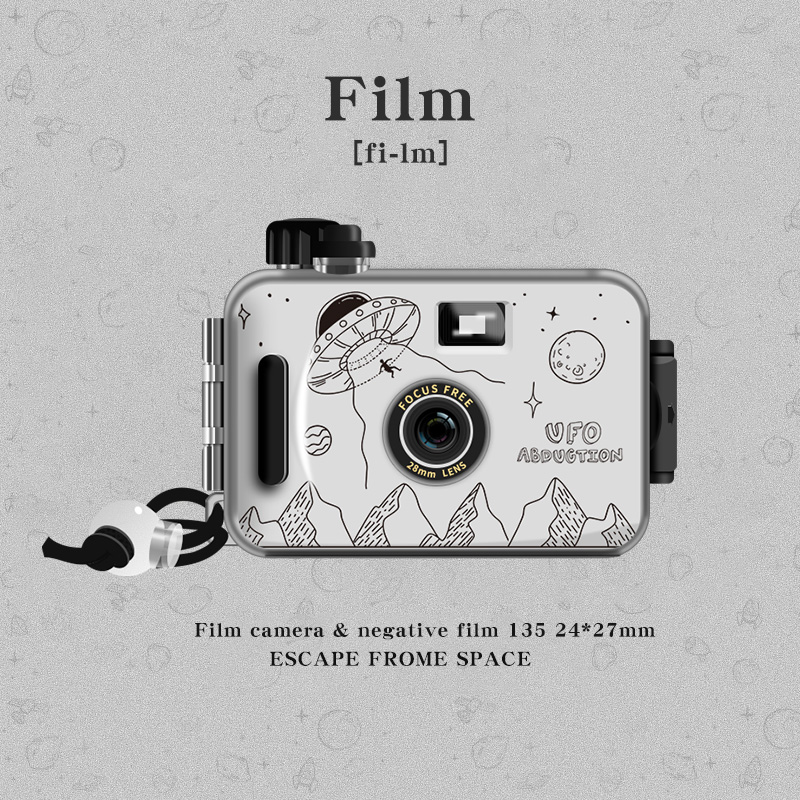Film camera, point and shoot camera, film, non disposable camera, photography, customized student creative gift