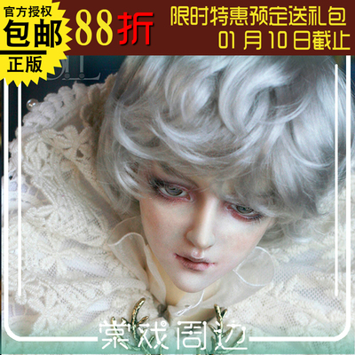 taobao agent 【Tang Opera BJD Doll】Jophiel Uncle POPO【IPOPO】Free shipping gift package