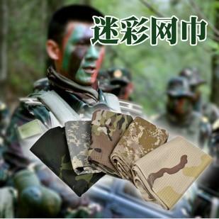 2014 khuyến mãi mới lực lượng đặc biệt lính đánh thuê ngụy trang khăn ngoài trời rừng khăn trùm đầu ngụy trang khăn net vuông khăn ma thuật