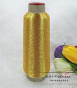 thêu vàng dòng khâu vàng thêu khâu tay một sợi dây vàng 120 gram - Công cụ & phụ kiện Cross-stitch