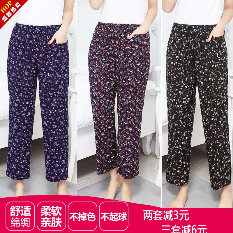 Trung niên và người cao tuổi mùa xuân và mùa hè quần pajama phụ nữ trung niên kích thước lớn quần eo cao giản dị lỏng mẹ dài quần mỏng
