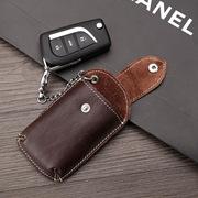 Mặc một chiếc xe vành đai túi chìa khóa phổ treo eo mặc một dây thắt lưng treo nam túi chìa khóa ổ khóa bảo vệ tay áo handmade Hàn Quốc
