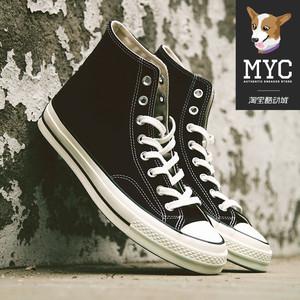 [MYC] CHUYỂN ĐỔI Samsung 1970S nam giới và phụ nữ giày vải 142334-162050-162058-C