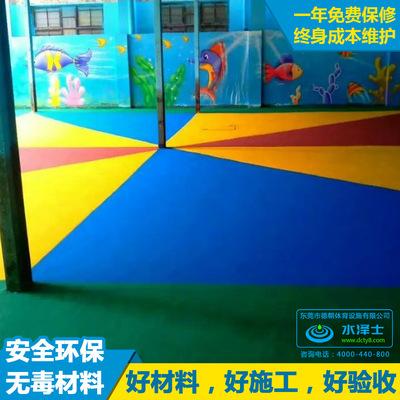 幼儿园活动区域安全防滑地面纯水性环保无毒EPDM橡胶材料包工包料