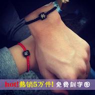 Nam và nữ vài sinh viên chòm sao vòng đeo tay có thể được chữ một cặp tùy chỉnh trong năm nay dây màu đỏ Hàn Quốc phiên bản của món quà sinh nhật đơn giản