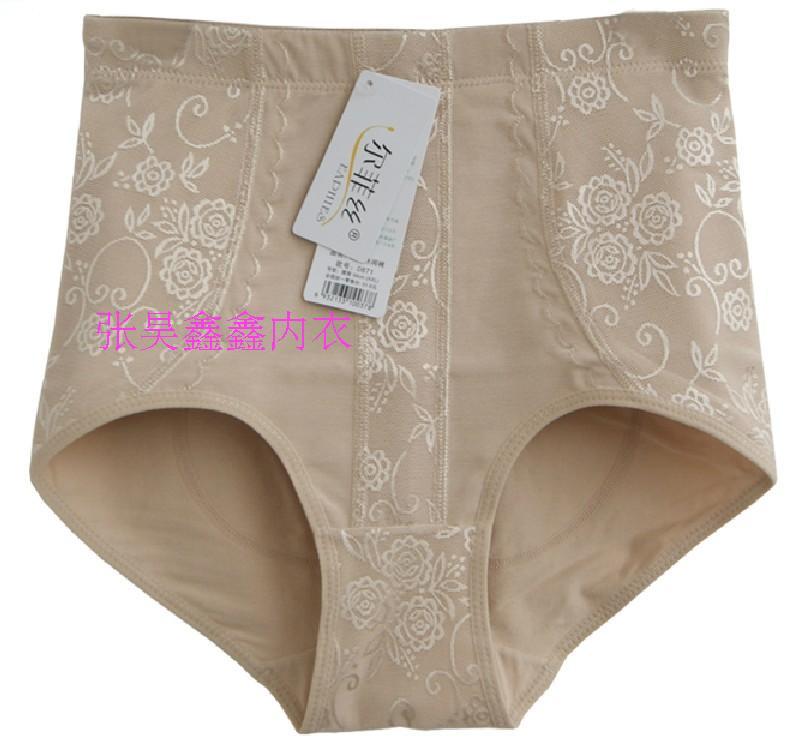 尔菲丝 0871 corset bụng đồ lót nữ bông cao eo hông hình cơ thể căng bông thoải mái ren đồ lót