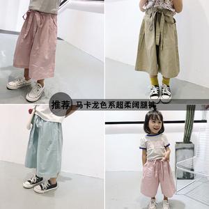 Cô gái nước ngoài quần 2018 mới Hàn Quốc mùa hè ăn mặc trẻ em cung trẻ em thường rộng chân quần quần dài thủy triều