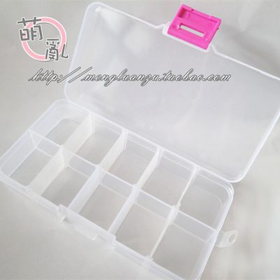 taobao agent Cute】False eyelashes/ear clips/aromatherapy stone essential oil box universal accessories jewelry storage box divider plate removable