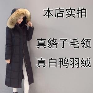 爆款现货8003#2016新款羽绒服女中长款带大真貉子毛70%白鸭羽绒