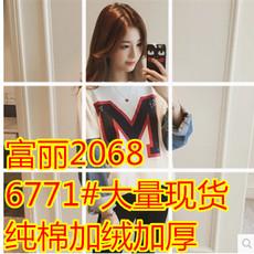 2017秋季新款韩版中长款字母印花开叉卫衣女装牛仔拼接长袖上衣潮