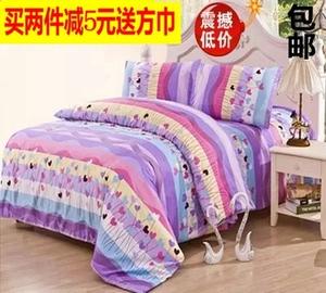 Sinh viên ký túc xá quilt cover mảnh duy nhất giả cotton cotton giường đơn quilt đơn bìa quilt cover 1.5 1.8 2 m giường