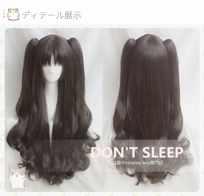 taobao agent DON'T SLEEP/Fate Tosaka Rin middle part long scalp Xiaohukou cosplay wig