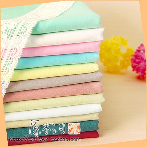 100 60 bông cao cotton vải ánh sáng màu rắn mềm thoáng khí handmade tự làm quần áo quần áo trẻ em nửa mét