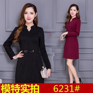 实拍6231# 2018春装新款中长款长袖连衣裙女装韩版包臀裙打底裙