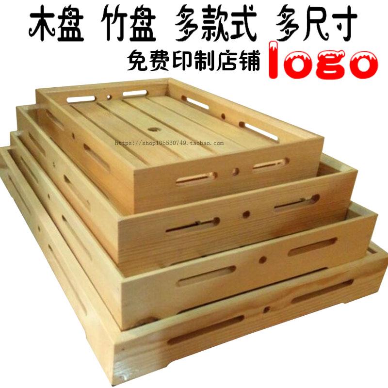 Khay gỗ bánh mì khay tre khay trái cây giới thiệu thịt bò món ăn bánh mì tấm gỗ gỗ rắn khay gỗ nướng