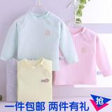 婴儿儿童秋冬100%纯棉长袖衣服全码数统一价【券后7.9元】包邮