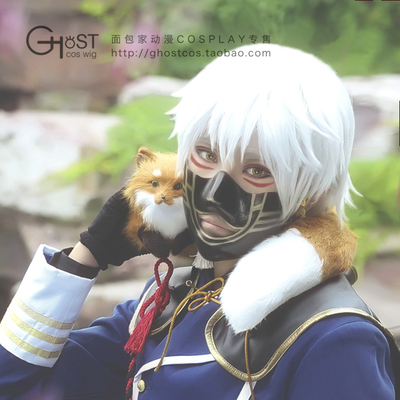 42agent Spot [bread house] sword dance fox can be equipped with mask ear clip small fox cosplay wig - Taobao