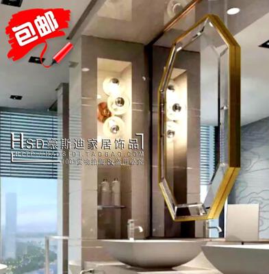 简约现代八边形金色边框贴镜浴室镜洗手间镜子