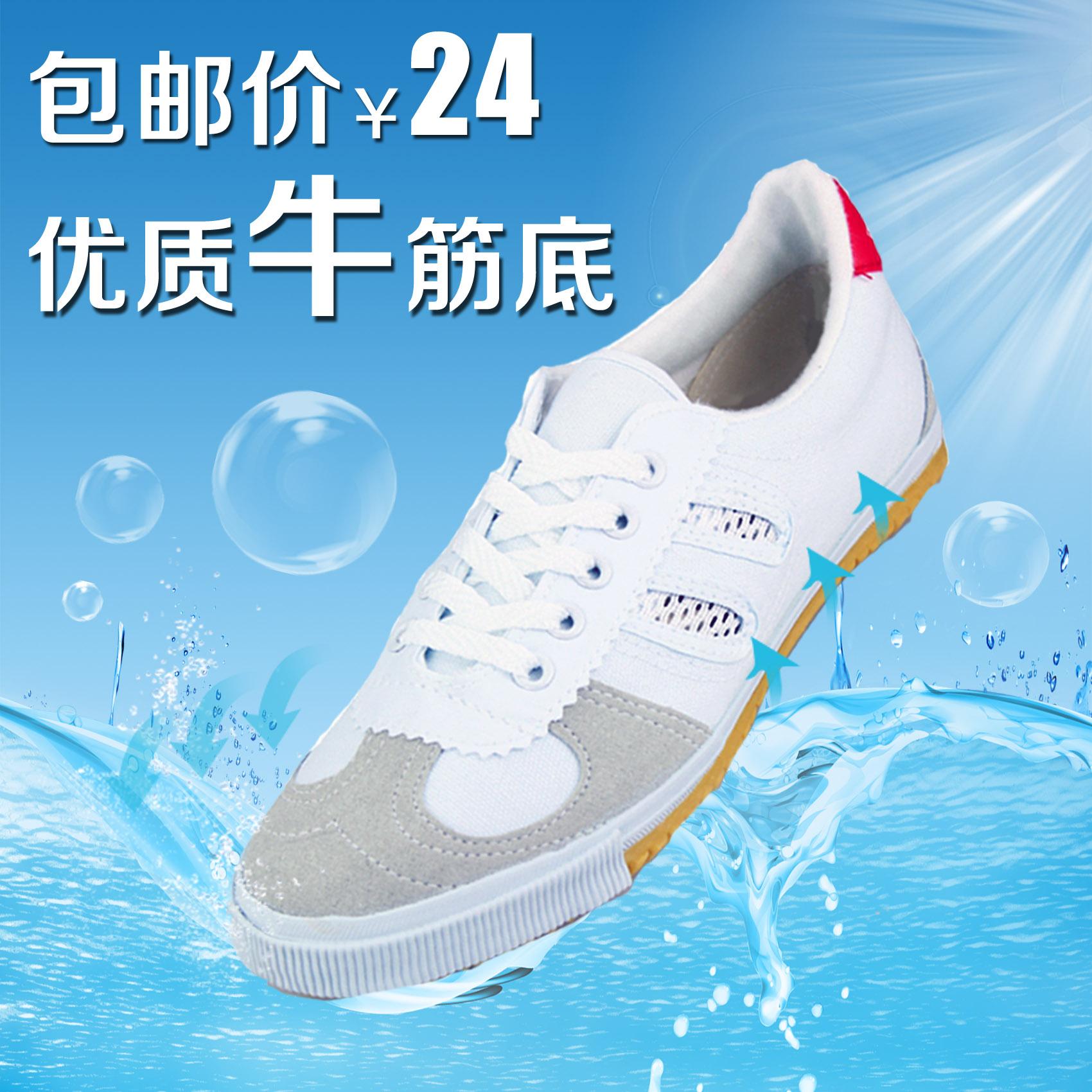 Chính hãng đôi sao bóng chuyền giày gân dưới đào tạo võ thuật tập thể dục thể thao giày vải nam giới và phụ nữ giày chạy net giày chạy