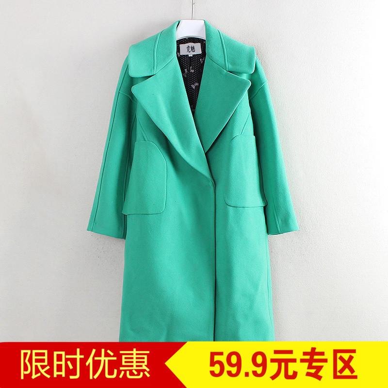 Mùa thu loạt thương hiệu giảm giá cắt nhãn mùa đông phụ nữ ve áo đoạn dài đơn giản linh hoạt áo len c5875