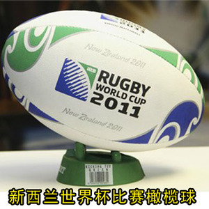 Gilbert Rugby Ball Gilbert Rugby 2011 World Cup New Zealand