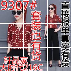 2018新款春装韩版气质长袖雪纺衬衫两件套潮春季阔腿裤套装女时尚