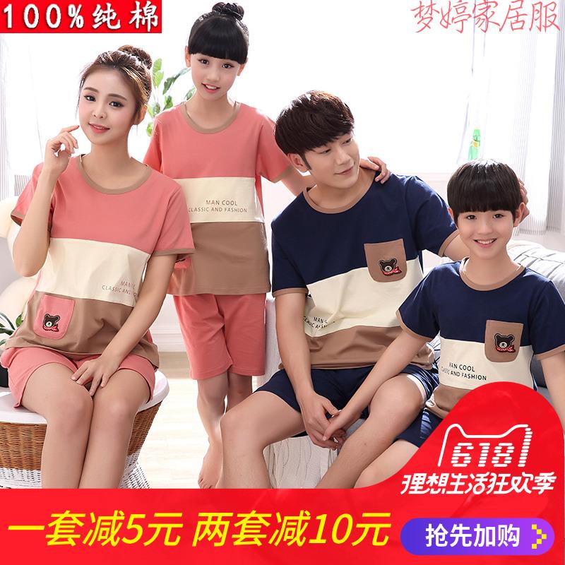 Một nửa tay áo cha mẹ và con gia đình ba bông ngắn tay cha mẹ và con đồ ngủ mùa hè gia đình nhà bốn gia đình dịch vụ