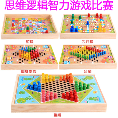 Young Children's Wooden Toys Multi-function Games Chess 6 In 1 Chess Early Learning Educational Toys