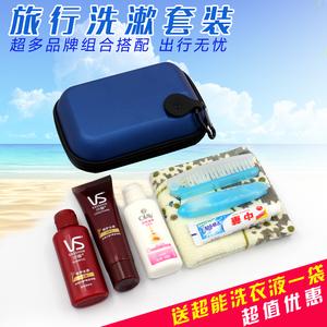 Du lịch ngoài trời rửa túi làm sạch sản phẩm chăm sóc túi lưu trữ du lịch túi mỹ phẩm đồ dùng trong nhà khách sạn kết hợp