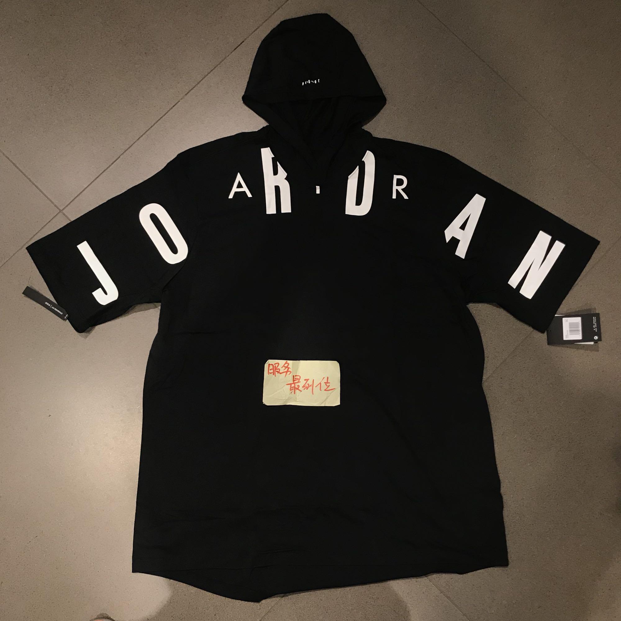 Mùa hè AA1916-010-100-451 truy cập JORDAN áo len thể thao áo thun Jordan ngắn tay áo mỏng