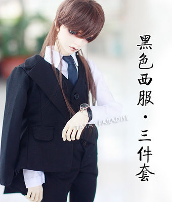 taobao agent 4 points and 3 points Uncle BJD.SD baby clothes classic black suit (3 pieces of jacket, vest and trousers)