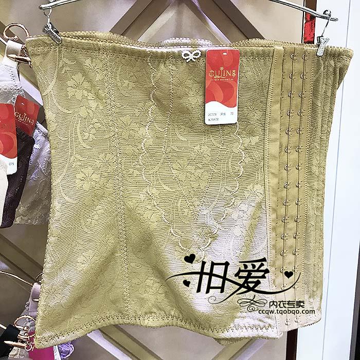 Đồ lót cổ xưa và hiện đại quầy corset thắt lưng chính hãng 2C228 cơ thể điêu khắc đàn hồi bụng mỏng bụng sau sinh - Đai giảm béo