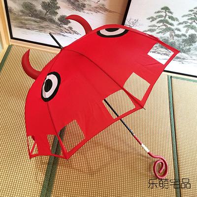 taobao agent COS props One Piece Princess Mononoke Perona/Perona COS props umbrella custom
