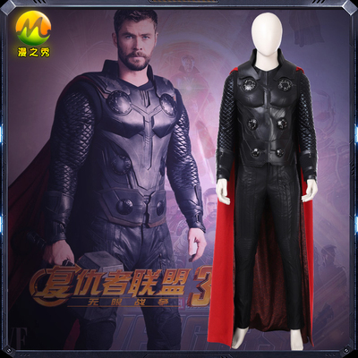 taobao agent Comic show Marvel Avengers 3 Thor cos clothing male Sol clothing cosplay costume suit customization