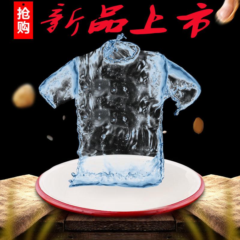 World Cup đen công nghệ nano chống thấm nước chống bẩn quanh cổ lỏng XL mùa hè nam ngắn tay t-shirt đáy áo sơ mi