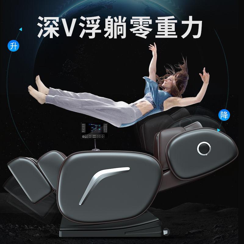 电动按摩椅家用全自动小型太空舱全身多功能豪华躺椅老人器