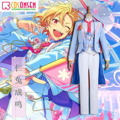 taobao agent Cosonsen ES idol dream festival cos diffusion happy spring Rentu Chengming cosplay costume